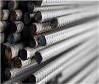استقرار أسعار الحديد بالأسواق الأربعاء ١ سبتمبر