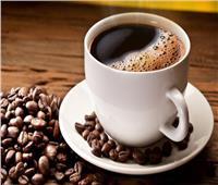 الاعتدال في شرب القهوة.. يقوي قلبك