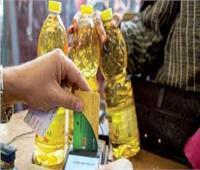 صرف مقررات سبتمبر دون زيادة في الأسعار.. الزيت بـ 17 جنيها والسكر بـ 8.5 والأرز بـ 8 جنيه