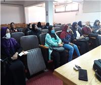 تنظيم الأسرة والصحة الإنجابية.. برنامج تدريبي بجامعة قناة السويس