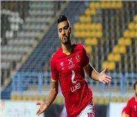 محمد شريف يرتدي قميص «صلاح» مع المنتخب