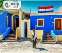 التضامن: تطوير 1413 قرية ضمن «حياة كريمة» في المرحلة الأولى