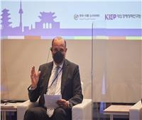 السفير المصري بسول يلقي المحاضرة الافتتاحية لمنتدى مستقبل التعاون العربي-الكوري