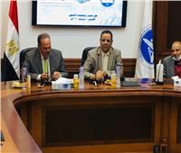 بروتوكولات تعاون بين جامعة عين شمس وجمعية رجال الأعمال لتدريب طلبة الهندسة