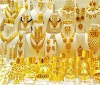 استقرار أسعار الذهب في منتصف تعاملات نهاية الأسبوع