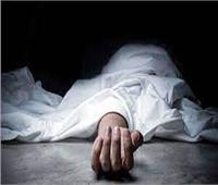 مريضة نفسيا تقتل والدتها بـ«شوكة طعام» في بدر