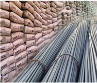 أسعار مواد البناء في ختام تعاملات الأسبوع