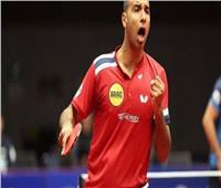 منتخب مصر لتنس الطاولة رجال يتأهل إلى نهائي بطولة إفريقيا بالكاميرون