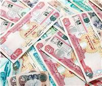 أسعار العملات العربية في بداية تعاملات الجمعة