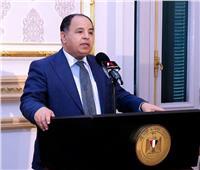 اليوم.. وزير المالية يشارك في اجتماعات البنك الإسلامي للتنمية بأوزباكستان