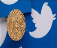 «تويتر» يبدأ التعامل بـ «بيتكوين» عبر التطبيق