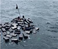 إحباط تهريب أكبر صفقة كوكايين عبر السواحل الكولومبية قيمتها 60 مليون دولار