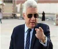 مرتضى منصور يهاجم لجنة الزمالك بشأن علاء على.. ويوفر معاش لزوجته من ماله الخاص