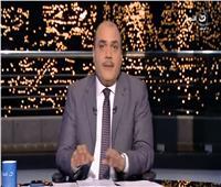 سجادة صلاة على مدخل بيت دعارة.. الباز يحذر من حرب ناعمة يشنها الإخوان