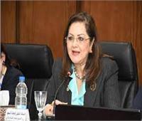 هالة السعيد: مصر والبنك الإسلامي للتنمية يواصلان التعاون التنموي