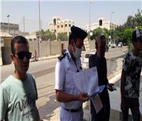 تنفيذ ١٧٧ قرار غلق وتشميع ورفع عدادات وإزالة 10 مخالفات بناء بـ«القاهرة الجديدة»
