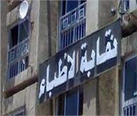 الأطباء تنعي الشهيد الدكتور هاني رضا عنبه إثر وفاته بـ «كورونا»