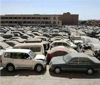تفاصيل شراء سيارة رخيصة الثمن من مزاد حكومي ...تعرف علي المكان والزمان وأنواع السيارات