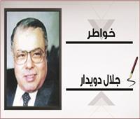 ماذا عن مقولة مبارك الشهيرة  «اللى متغطى بأمريكا.. عريان» ؟