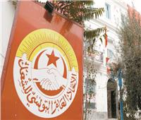 اتحاد الشغل التونسي: إجراءات الرئيس دستورية.. ونرفض التدخلات الأجنبية