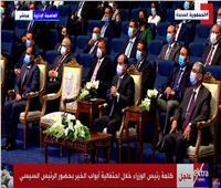 انطلاق احتفالية «أبواب الخير» بحضور الرئيس السيسي| فيديو