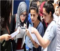 صفحات «الغش» تتداول امتحان اللغة الأجنبية الثانية .. والتعليم تحقق