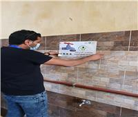 مياه أسيوط: تركيب 10700 قطعة موفرة بالمساجد والكنائس