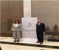 وزيرة التخطيط تدعو البنك الإسلامي لدعم «صندوق التعليم» في مصر