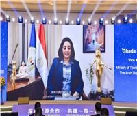 نائب وزير السياحة تشارك في مؤتمر «منظمي الرحلات في الصين» بمدينة ينشوان