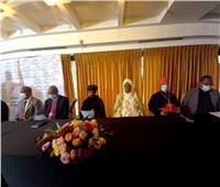 إثيوبيا تُعلن الصلاة والصيام لجميع طوائف الشعب خلال «شهر 13»