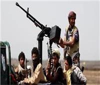 واشنطن تدين هجوم الحوثيين مؤخرًا على المنطقة الشرقية بالسعودية