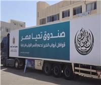 «تجهيز عرائس وخدمات طبية».. قوافل تحيا مصر تتدفق على المحافظات