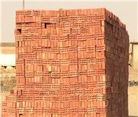 أسعار الطوب الأحمر والأسمنتي والوردي في السوق المصري 7 سبتمبر