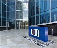 البنك التجارى الدولى-مصر CIB يحقق لقب بغينيس للأرقام القياسية