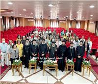 مطران بورسعيد يختتم فعاليات لقاء خادمات الحضانات