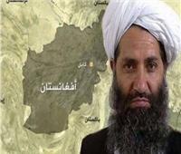 «بسبب الدرونات».. زعيم «طالبان» ممنوع من الظهور العلني