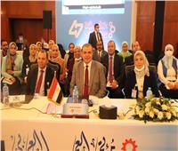 مصر تشارك في اللقاء التمهيدي للمانحين لدعم استراتيجية التشغيل في فلسطين