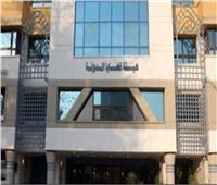 الجريدة الرسمية تنشر قرار الرئيس بتعيين رؤساء محاكم الاستئناف