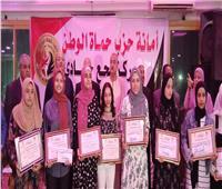 «حماة الوطن» يُكرم أوائل الثانوية العامة والأزهرية والتعليم الفني في نجع حمادي