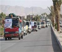 وصول قافلة «أبواب الخير» إلى شمال سيناء
