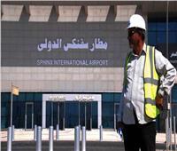 مطار سفنكس.. رئة جديدة لغرب القاهرة