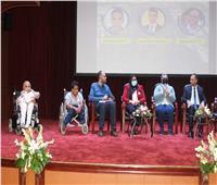 «دور التكنولوچيا فى تحسين حياة ذوى الإعاقة».. مؤتمر بجامعة المنصورة