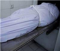 تشريح جثة ربة منزل عثر عليها داخل منزلها في الجيزة