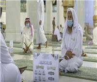 عودة الحلقات القرآنية بالمسجد الحرام «حضوريًا»