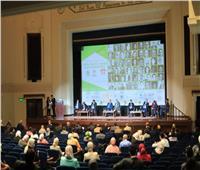مؤتمر يناقش «تغييرالمناخ والمخلفاتأهم التحديات في رؤية مصر في 2030»