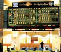 بورصة أبوظبي تختتم بارتفاع المؤشر العام لسوق رابحًا 52.70