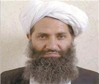 أخوند زادة يحدد الخطوط العريضة لحكم طالبان.. وأمريكا «قلقة»