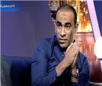 سيد عبد الحفيظ يكشف كواليس هدف الترجي الشهير.. فيديو