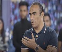 سيد عبد الحفيظ: المنافس يتوهم بأن لقب «نادي القرن» من حقة |فيديو