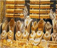 أسعار الذهب في بداية تعاملات آخر الأسبوع